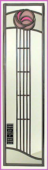 Single Mirror Art School Rosebud in Pale Pink